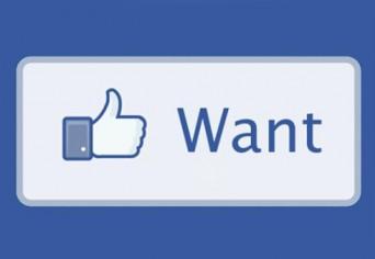 Nuovo tasto per Facebook - Lo voglio
